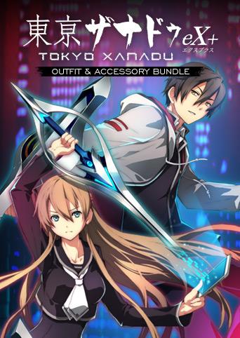 Tokyo Xanadu eX+ Outfit & Accessory Bundle