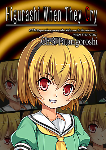 Higurashi When They Cry Hou Ch.3 Tatarigoroshi